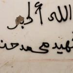 god-is-great-martyr-mouhamed-hanchi.jpg